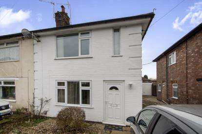 2 Bedrooms Semi Detached House for sale in Harris Road, Beeston, Nottingham
