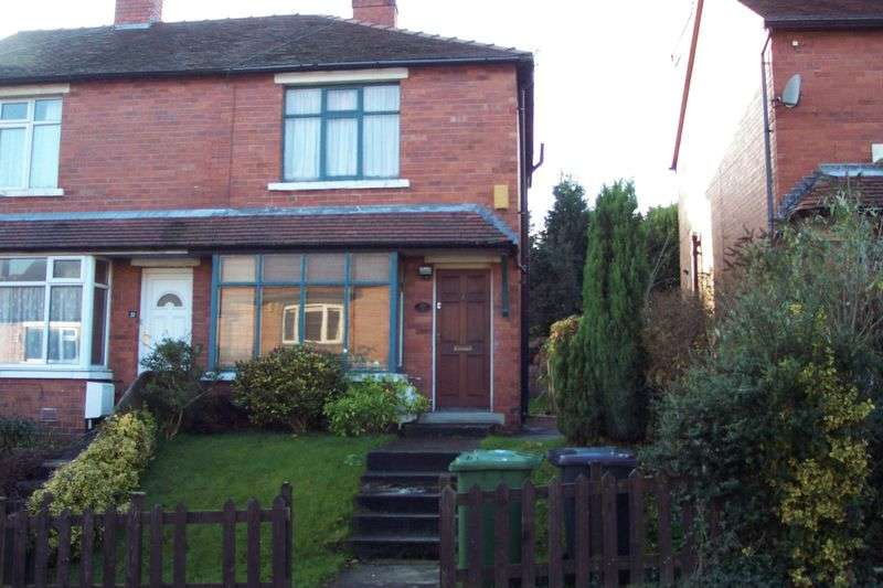 2 Bedrooms Terraced House for sale in Wilton Grove, Leeds