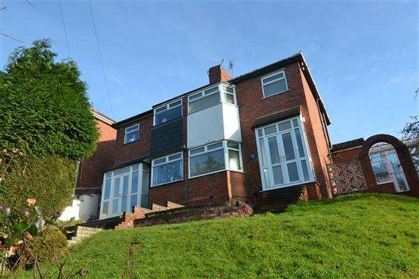 3 Bedrooms Semi Detached House for sale in Charnwood Road, Great Barr, Birmingham