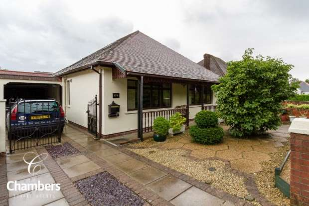 3 Bedrooms Bungalow for sale in King George V Drive North, Heath, Cardiff, CF14