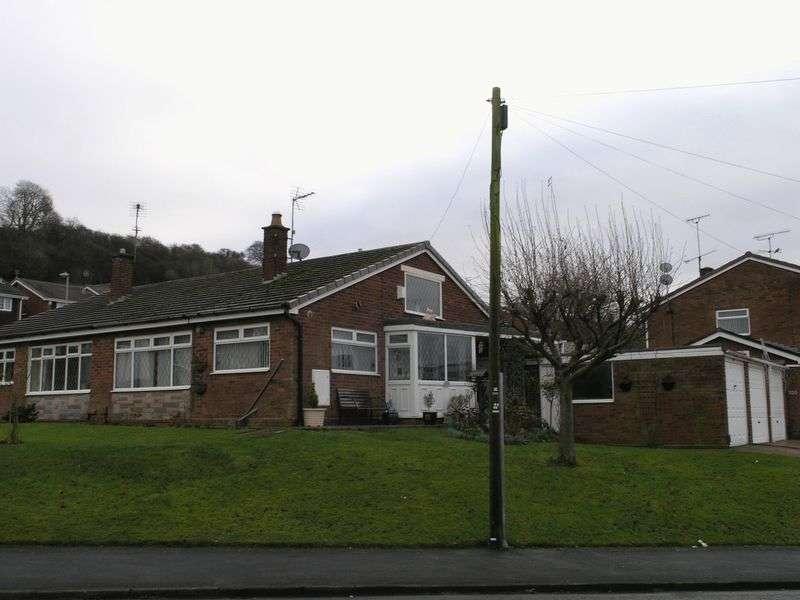 2 Bedrooms Semi Detached Bungalow for sale in Northway, Sedgley