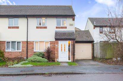 3 Bedrooms Semi Detached House for sale in Plattes Close, Swindon, Wiltshire