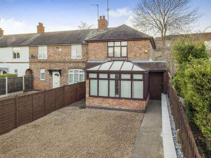 3 Bedrooms End Of Terrace House for sale in New Row, Carlton, Nottingham, Nottinghamshire