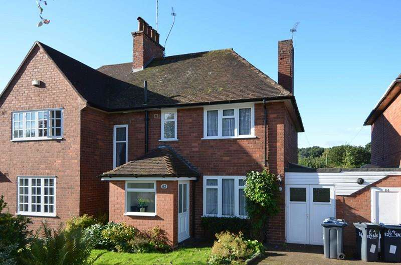 3 Bedrooms Semi Detached House for sale in Witherford Way, Selly Oak, BOURNVILLE VILLAGE TRUST
