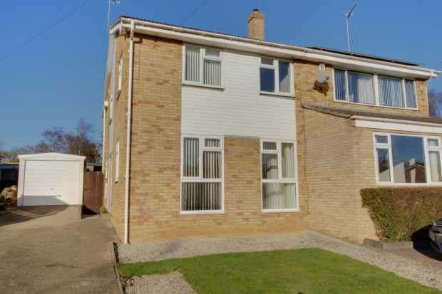 4 Bedrooms Semi Detached House for sale in Brantwood Rise, Banbury, Oxfordshire, OX16 9NH