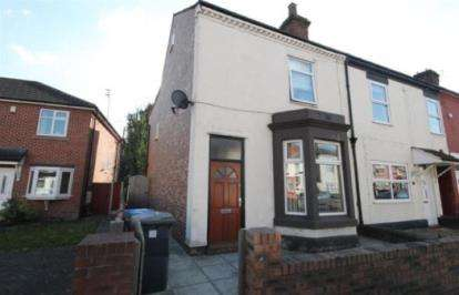 3 Bedrooms End Of Terrace House for sale in Liverpool Road, Widnes, Cheshire, WA8
