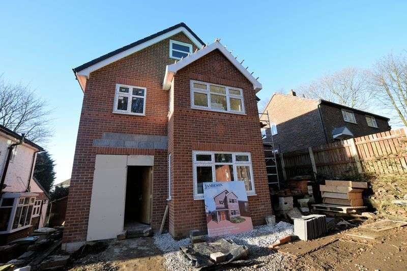 5 Bedrooms Detached House for sale in Bailey Lane, Breightmet, Bolton