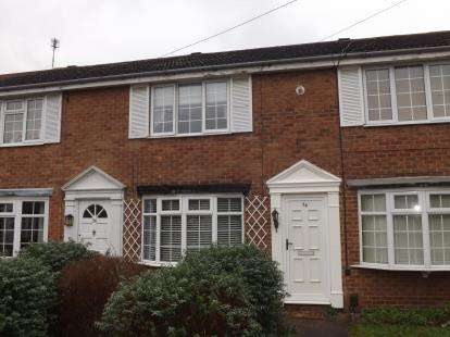 2 Bedrooms Terraced House for sale in Northwold Avenue, West Bridgford, Nottingham