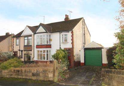 4 Bedrooms Semi Detached House for sale in Dewar Drive, Sheffield