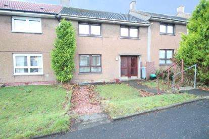 3 Bedrooms Terraced House for sale in Capelrig Drive, Calderwood