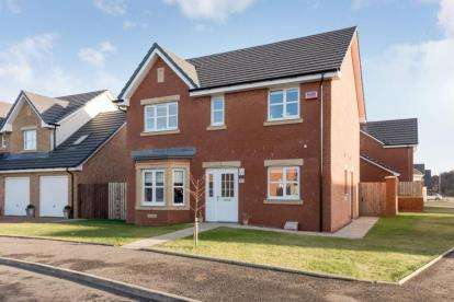 4 Bedrooms Detached House for sale in Dunlop Crescent, Glasgow, Lanarkshire