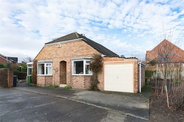 3 Bedrooms Detached Bungalow for sale in Greencroft Court, Dunnington, YORK