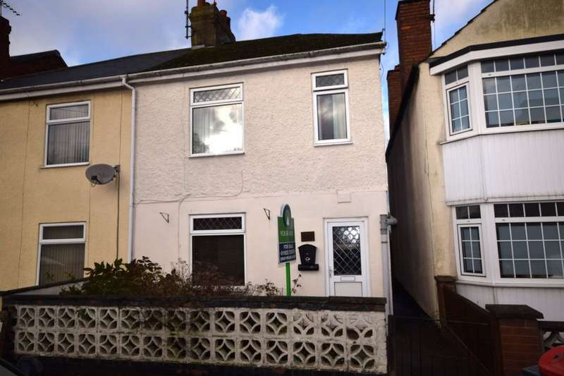 3 Bedrooms Semi Detached House for sale in Nuncargate Road, Kirkby-in-Ashfield, NOTTINGHAM, NG17