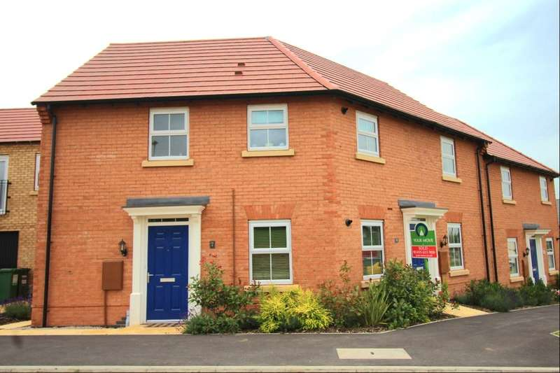 2 Bedrooms Flat for sale in Ivy House Close, Sapcote, Leicester, LE9