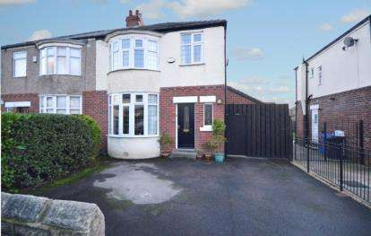 3 Bedrooms Semi Detached House for sale in Hunstone Avenue, Sheffield, South Yorkshire