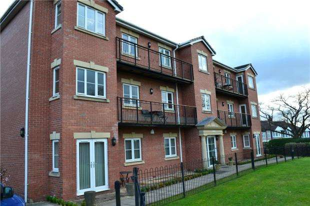 2 Bedrooms Flat for sale in Robina Court, 2 Clayton Road, Coventry, West Midlands