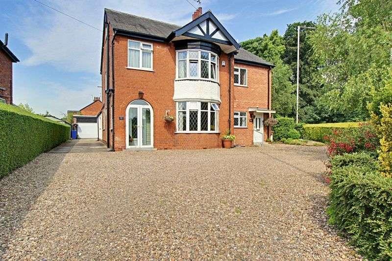 4 Bedrooms Detached House for sale in West End Road, Cottingham