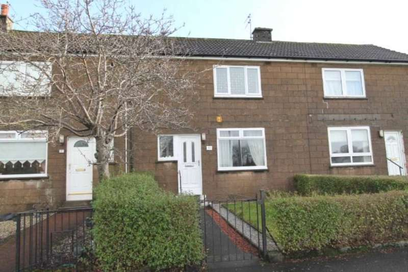 2 Bedrooms Terraced House for sale in Willow Drive, Johnstone