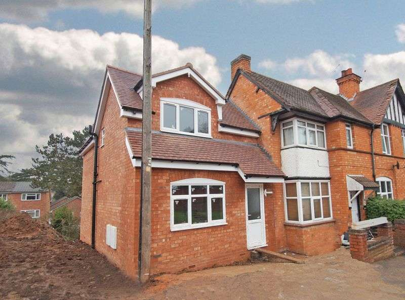 2 Bedrooms Terraced House for sale in The Mayfields, Redditch