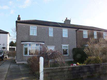 3 Bedrooms Terraced House for sale in Wellington Avenue, Leyland, Lancashire, .