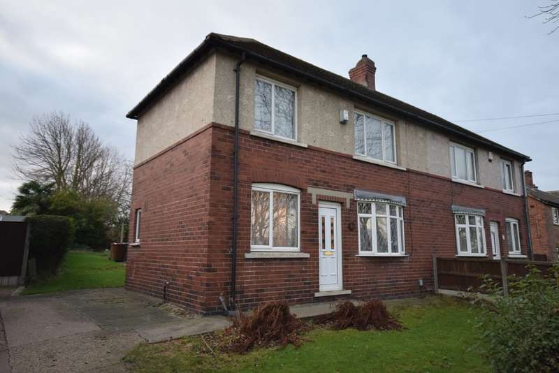 2 Bedrooms Semi Detached House for sale in Queen Elizabeth Road, Wakefield