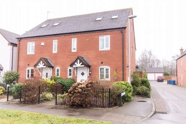 4 Bedrooms Semi Detached House for sale in Burton Old Road, Streethay, Lichfield, Staffordshire