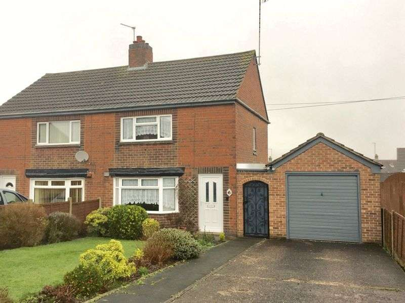 3 Bedrooms Semi Detached House for sale in Station Road, Swadlincote