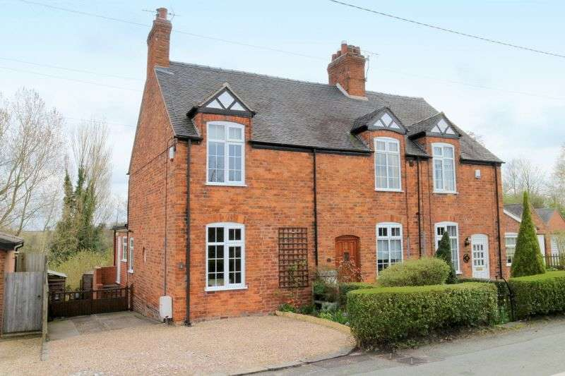 2 Bedrooms Terraced House for sale in Back Lane, Walgherton, Nantwich
