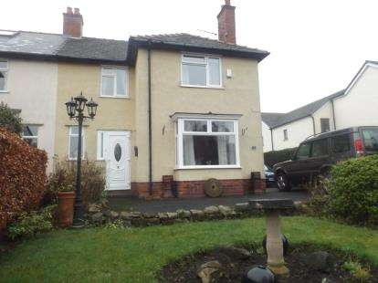 3 Bedrooms Semi Detached House for sale in Manor Road, Brimington, Chesterfield, Derbyshire