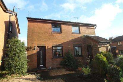 2 Bedrooms Semi Detached House for sale in Dickies Wells, Alva