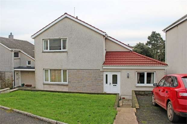 4 Bedrooms Detached House for sale in Jubilee Crescent, Stranraer, Dumfries and Galloway