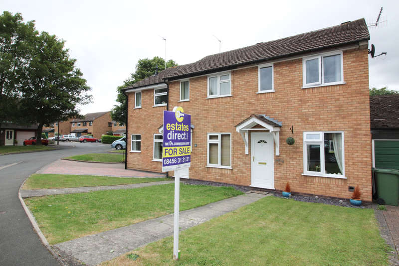 2 Bedrooms End Of Terrace House for sale in Whitewood Way, Worcester, Worcester, WR5