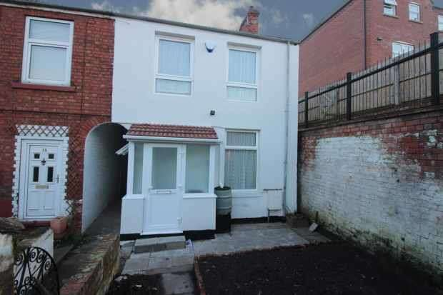 2 Bedrooms Terraced House for sale in Malpas Avenue, Gainsborough, Lincolnshire, DN21 2HH