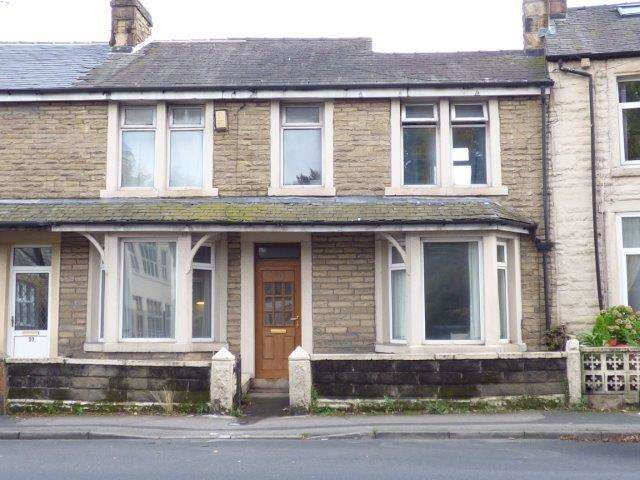 2 Bedrooms Terraced House for sale in Aldrens Lane, Lancaster, LA1 2DU