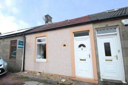 2 Bedrooms Terraced House for sale in North Street, Larkhall, South Lanarkshire