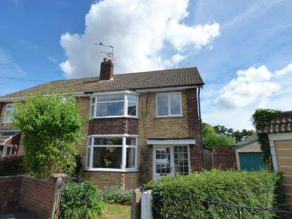 3 Bedrooms Semi Detached House for sale in Cedar Road, Blaby, Leicester, Leicestershire
