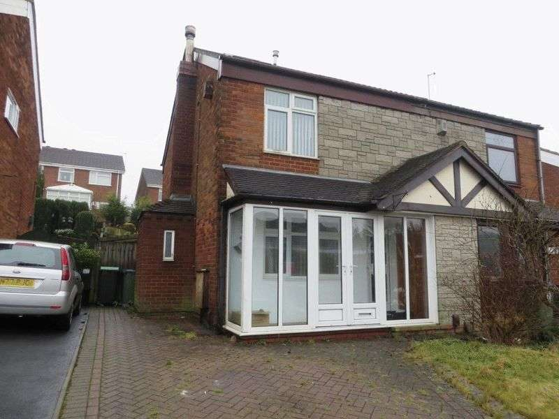 3 Bedrooms Semi Detached House for sale in Raby Close, Oldbury