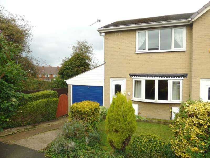 2 Bedrooms End Of Terrace House for sale in Park Lane Court, Thrybergh