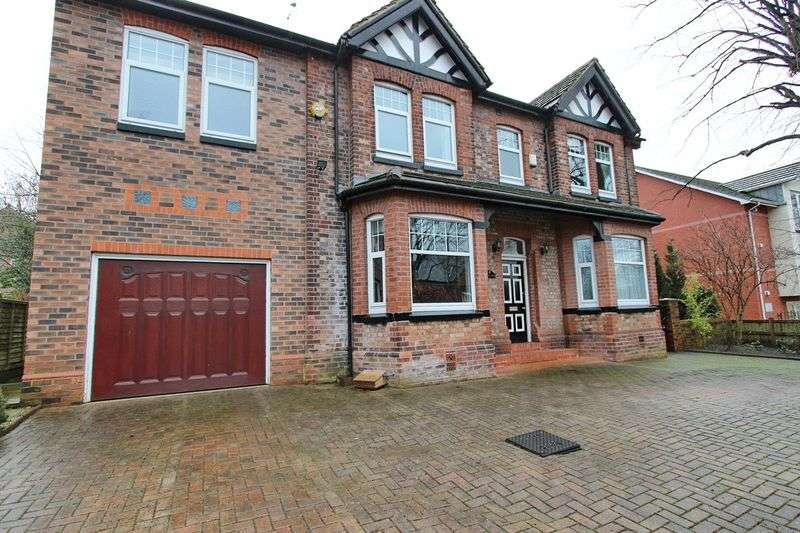 5 Bedrooms Detached House for sale in Brackley Road, Monton, Manchester