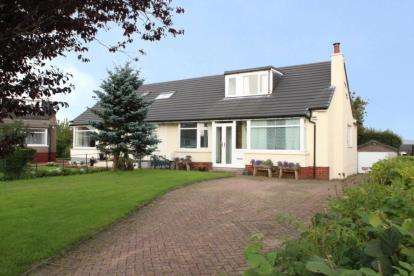 3 Bedrooms Bungalow for sale in Paidmyre Gardens, Newton Mearns