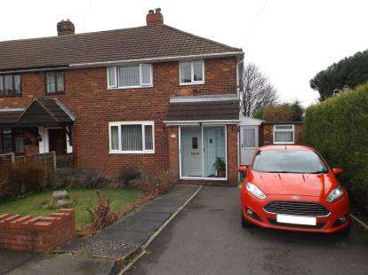 3 Bedrooms End Of Terrace House for sale in Poplar Close, Tividale, Oldbury, West Midlands