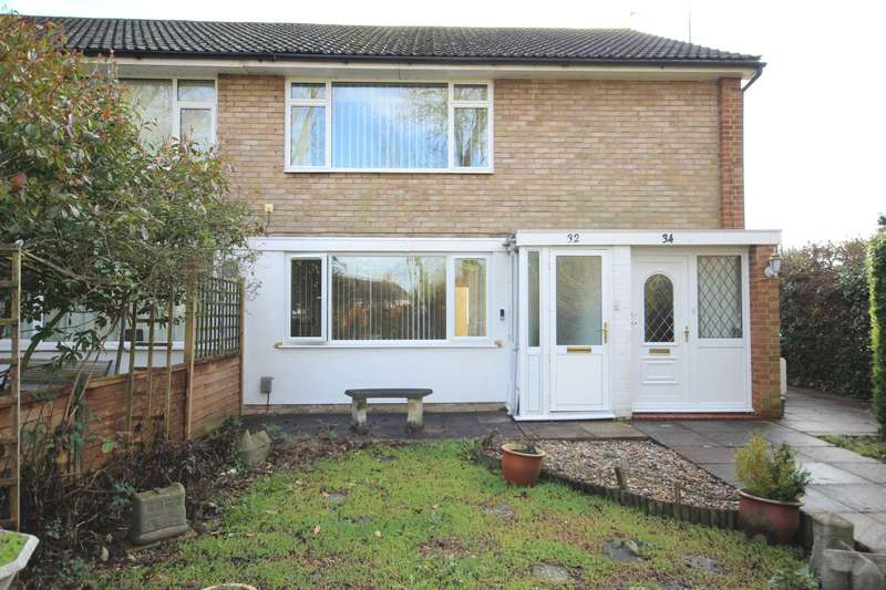 2 Bedrooms End Of Terrace House for sale in Ingram Avenue, Bedgrove