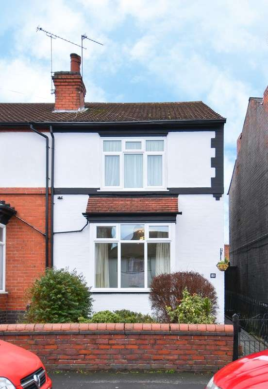 2 Bedrooms Semi Detached House for sale in Aubrey Road, Harborne