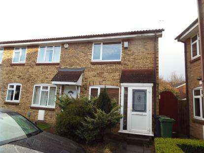 2 Bedrooms End Of Terrace House for sale in Pytchley Close, Luton, Bedfordshire