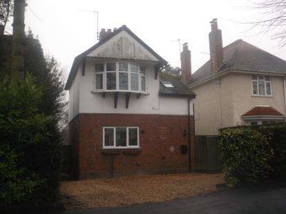 3 Bedrooms Detached House for sale in Somerlayton Avenue, Kidderminster, Worcestershire