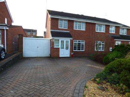 3 Bedrooms Semi Detached House for sale in Farm Walk, Bishops Tachbrook, Leamington Spa, Warwickshire