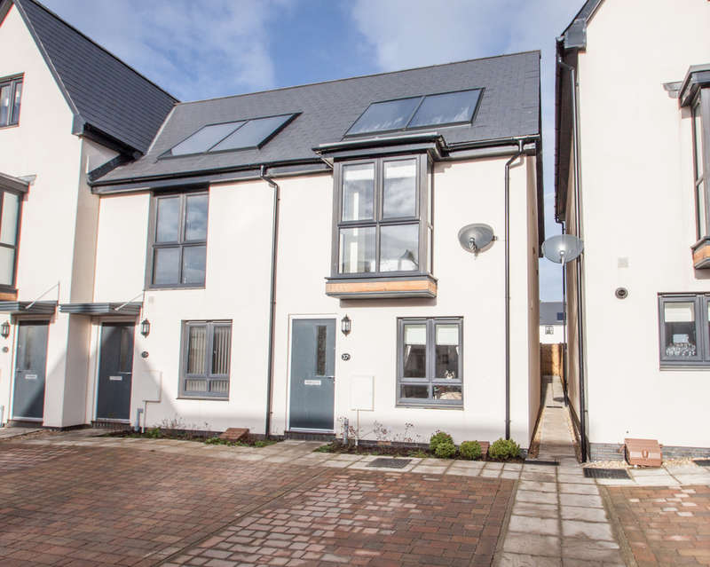 2 Bedrooms End Of Terrace House for sale in Derriford, Plymouth