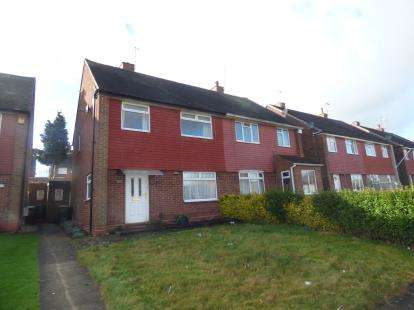 3 Bedrooms Semi Detached House for sale in Heddle Grove, Coventry, West Midlands