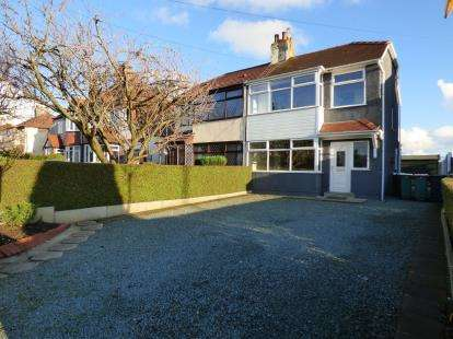 3 Bedrooms Semi Detached House for sale in Blackpool Road, Lea, Preston, Lancashire, PR2