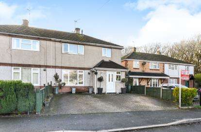 3 Bedrooms Semi Detached House for sale in Liverpool Road, Worcester, Worcestershire, Uk